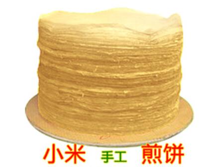 小米煎饼批发